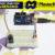 Como usar com Arduino – Sensor Seguidor de Linha TCRT5000